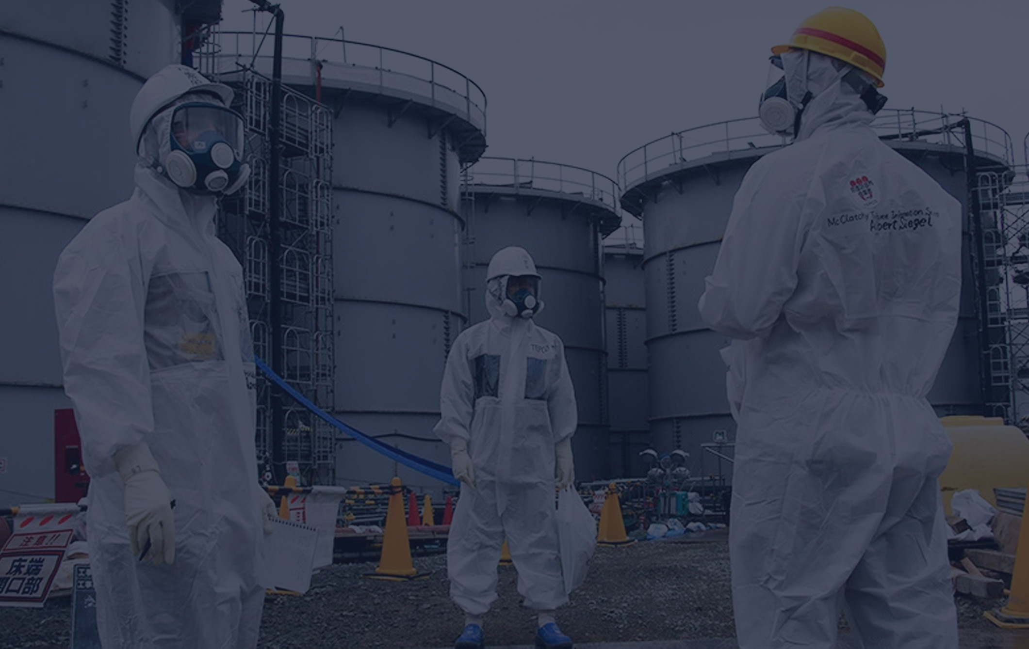 Радиационная безопасность в организациях, осуществляющих  деятельность в области использования атомной энергии