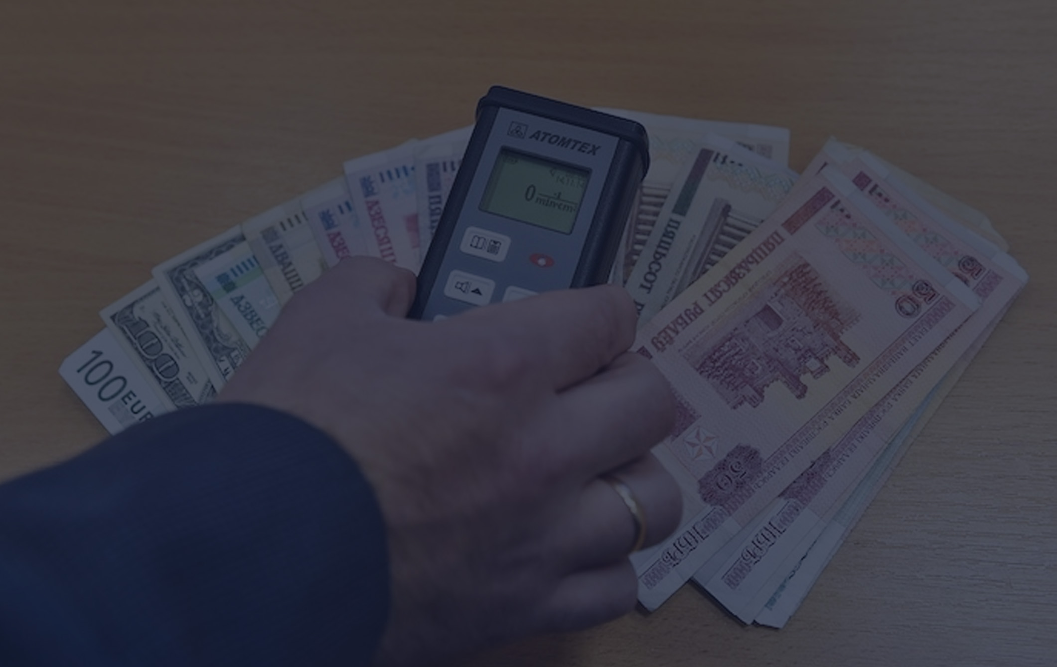 Радиационная безопасность при обращении с денежными знаками с радиоактивным загрязнением
