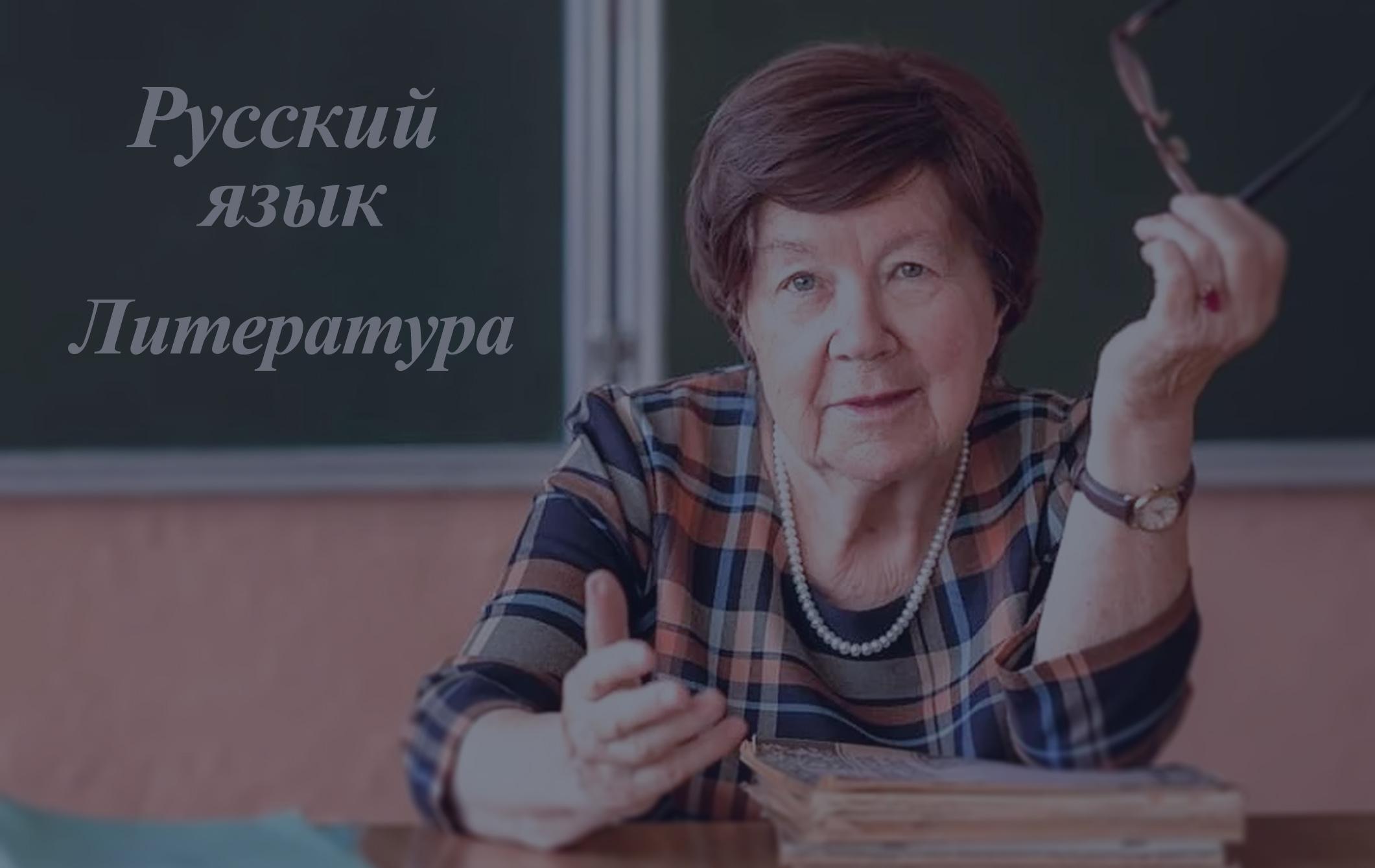 Инновационные методы и технологии обучения русскому родному языку и литературному чтению в условиях реализации ФГОС